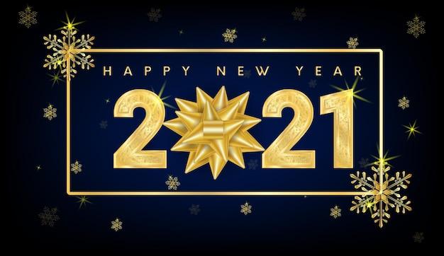 С новым годом текстовый дизайн с золотыми числами и снежинкой