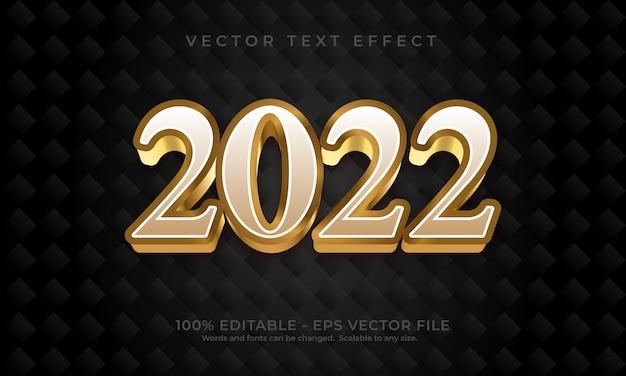 С новым годом текстовый эффект