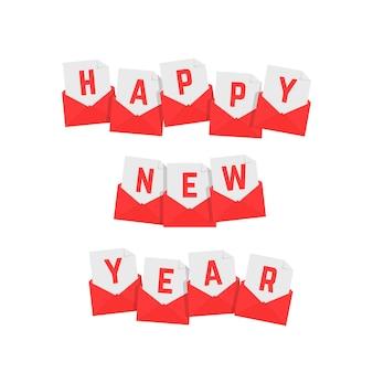 빨간 글자의 새 해 복 많이 받으세요 텍스트입니다. sms 채팅, 특이한 헤드라인, 현재, 아름다운 비문 세트, 우표의 개념. 흰색 배경에 평면 스타일 트렌드 현대 로고 그래픽 디자인 아트