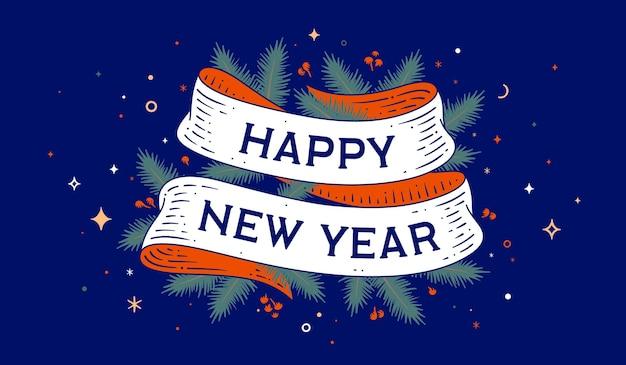 С новым годом текст с винтажной лентой