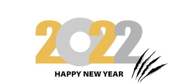 明けましておめでとうございますタイガー白い背景に数字で新年のブラックタイガートラックのシンボル