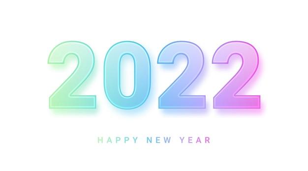 С новым годом прозрачные градиентные стеклянные числа с тенью, изолированные на белом векторные иллюстрации