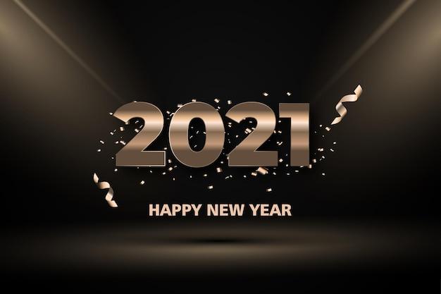 검은 바탕에 금 빛으로 새해 복 많이 받으세요 이천 이십일