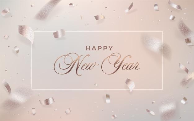 ピンクの背景に新年あけましておめでとうございますタイポグラフィシルバー。ブロンズの空飛ぶ紙吹雪は大きく、小さく、ぼやけています。