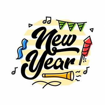 С новым годом типография