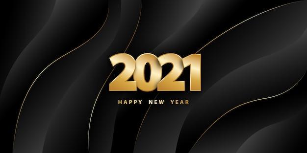 새해 복 많이 받으세요 물결 모양 배경 및 황금 번호