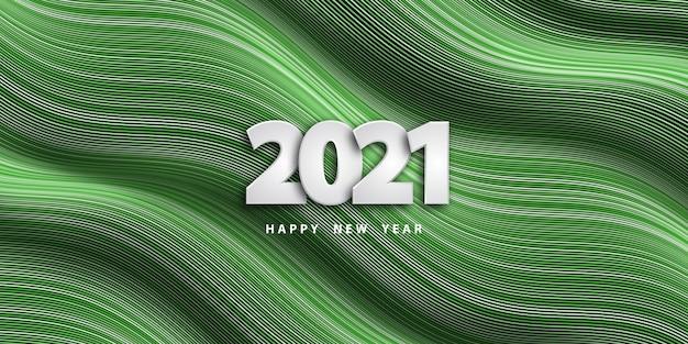 숫자와 함께 새 해 복 많이 받으세요 물결 모양의 줄무늬 배경
