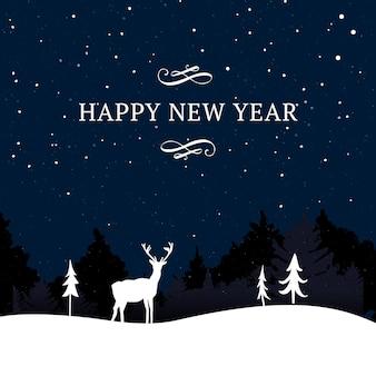 Поздравительная открытка с новым годом, зимними праздниками. ночная сцена, снежный пейзаж с деревьями и оленями.