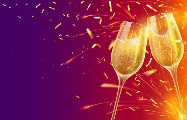 샴페인 잔으로 새해 복 많이 받으세요. 스파클링 와인과 빛나는 금색 색종이 벡터 컨셉이 있는 두 개의 와인잔이 있는 축제 크리스마스 배너. 그림 샴페인 축하, 크리스마스 와인 토스트
