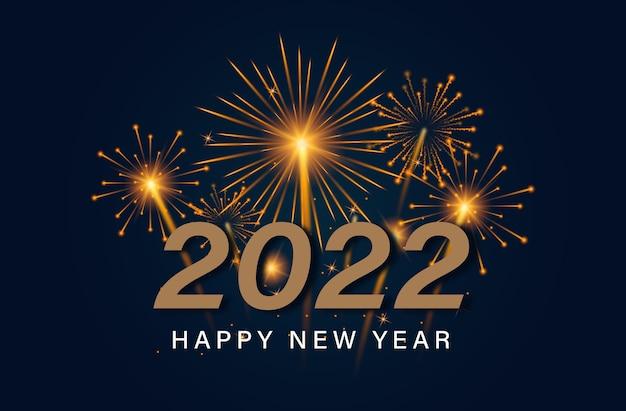 花火で新年あけましておめでとうございます