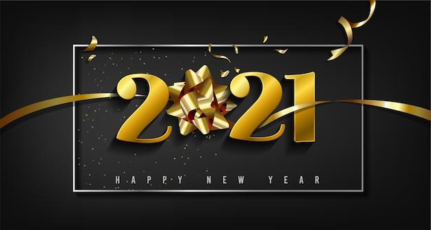 ゴールドの数字とゴールドのリボンで新年あけましておめでとうございます