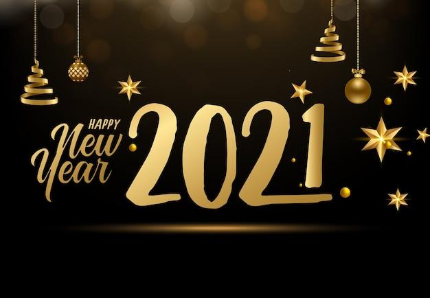 金の数字とお祭りの要素で新年あけましておめでとうございます