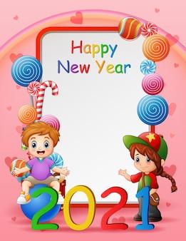 幸せな子供たちと新年あけましておめでとうございます