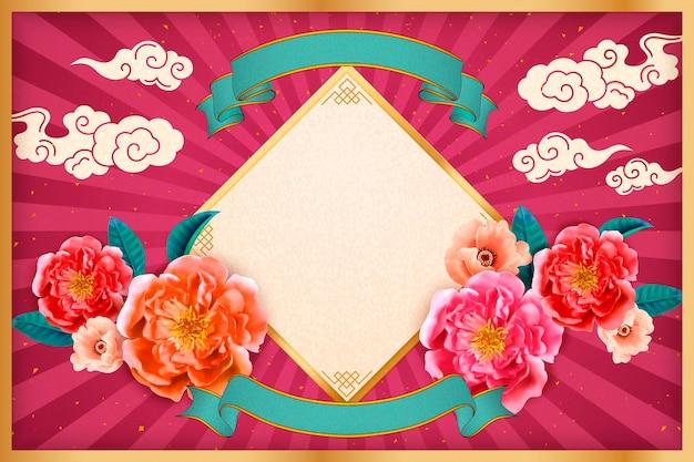 フクシアの縞模様の背景に牡丹の花と春の二行連句で新年あけましておめでとうございます