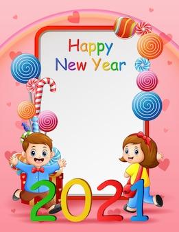 学校の子供たちと新年あけましておめでとうございます