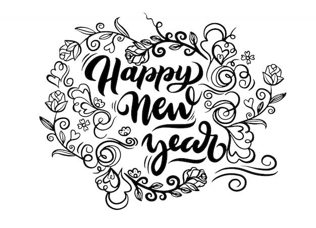 幸せな新年の花輪落書き