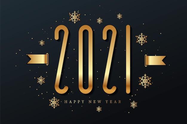 새해 복 많이 받으세요 .