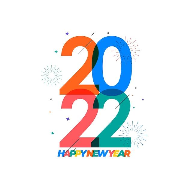 새해 복 많이 받으세요 2022 축하 배너 템플릿