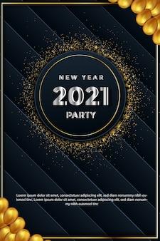 С новым годом вечеринка флаер