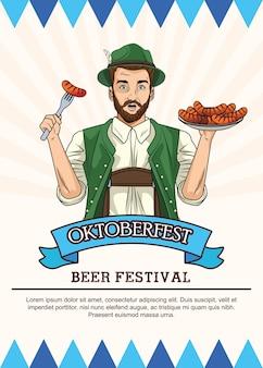 Счастливая праздничная открытка октоберфест с немецким мужчиной, едящим сосиски