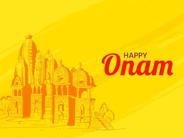 Happy onam баннер или плакат дизайн.