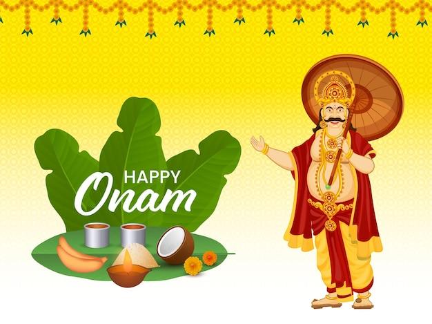 쾌활한 마하발리 왕 캐릭터, 바나나 잎에 사드야 음식이 있는 행복한 오남 축하 배경. 프리미엄 벡터