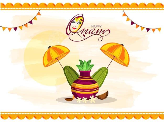 예배 냄비(kalash), 바나나 잎, 코코넛, 불을 붙인 기름 램프 및 두 개의 우산 삽화가 있는 행복한 오남 축하 배경.