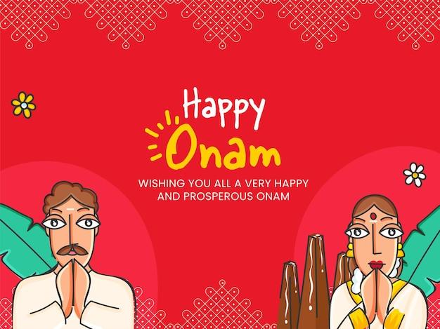 남쪽 인도 남자와 빨간색 배경에 namaste (환영) 하 고 여자와 함께 행복 한 onam 축 하 개념.