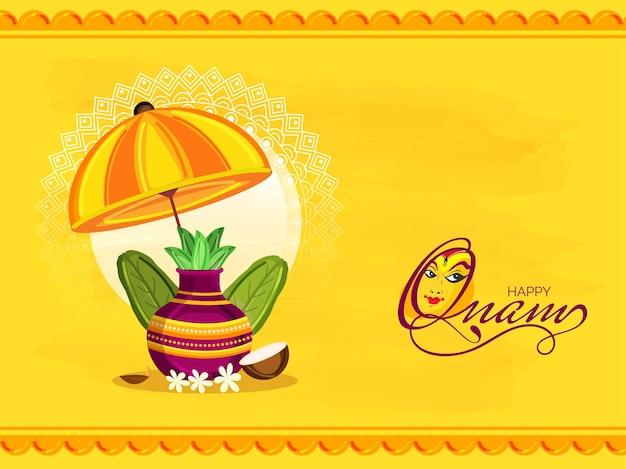 노란색 배경에 예배 냄비(칼라쉬), 바나나 잎, 코코넛, 우산이 있는 행복한 오남 축하 개념.