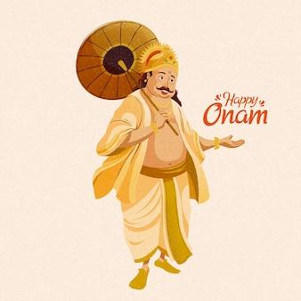 우산을 들고 행복한 오남 캐릭터 마하발리 왕