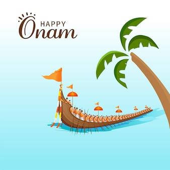 Vallam kali (뱀 보트)와 파란색과 흰색 배경에 코코넛 나무와 함께 행복 onam 개념.