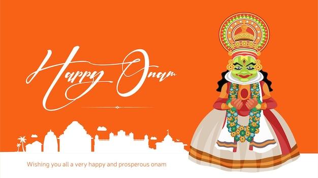 Happy onam festival banner design template Premium Vector