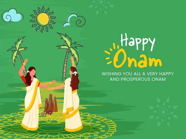 一緒に踊る南インドの女性との幸せなオナムフェスティバルのお祝いの背景。