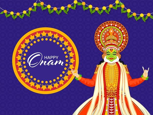 파란색 꽃 패턴 배경에 kathakali 댄서 캐릭터와 전통 toran이 있는 해피 오남 축제 컨셉입니다.
