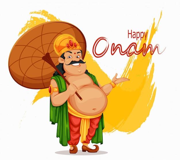 Счастливый фестиваль онам в керале. король махабали