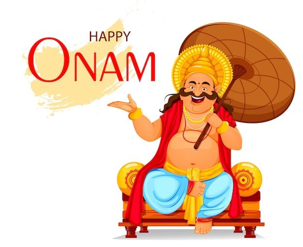 케랄라 오남 축제의 해피 오남 축제 인도 전통 명절 마하발리 왕