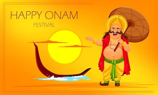 케랄라 오남 축하 전통 인도 휴일의 해피 오남 축제