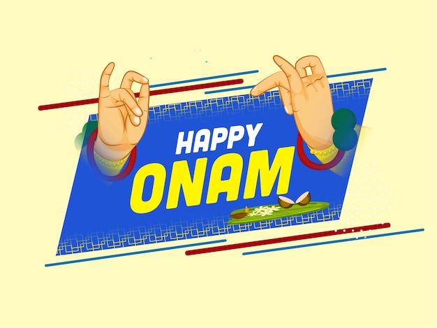 파란색과 노란색 배경에 kathakali 댄서 손으로 행복한 오남 축제 포스터 디자인 단계.