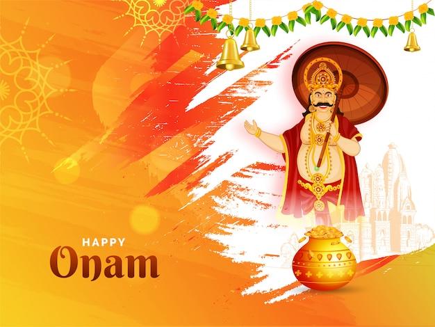 Креативный дизайн открытки или плаката happy onam festival