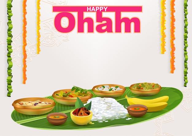 Счастливого онама. пища для индуистского фестиваля в керале