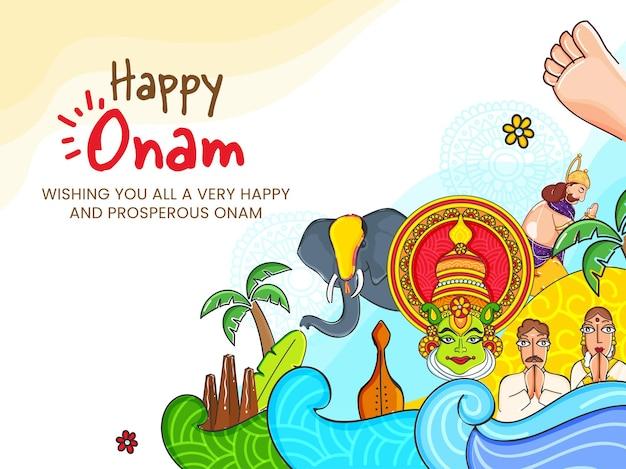 흰색 배경에 그들의 문화와 유산을 보여주는 남쪽 인도 사람들과 함께 행복 onam 인사말 카드.