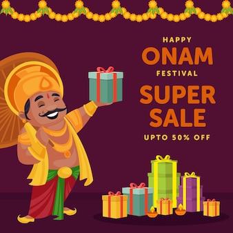 Happy onam indian festival super sale banner design template