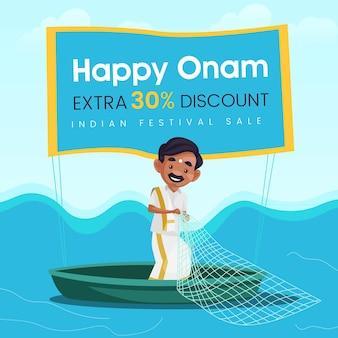 Счастливый баннер продажи onam