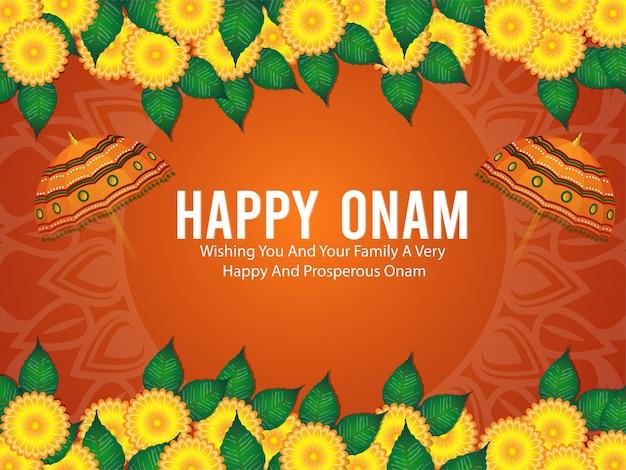 幸せなオナム南インドの祭りの背景