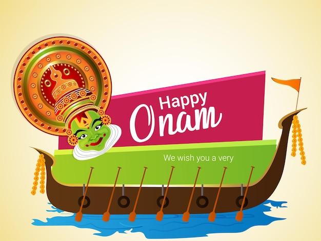 Открытка на южно-индийском фестивале happy onam
