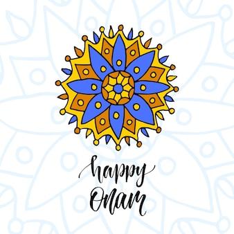Happy onam vector illustration. holiday modern calligraphy with mandala art