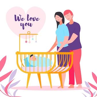 幸せな親、母、父、ベッド新生児