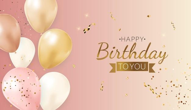 С днем рождения фон с реалистичными воздушными шарами, рамкой и конфетти.