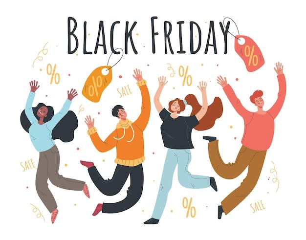 블랙 프라이데이 판매 디자인 요소 개념을 축하하는 행복한 사람들 남자 여자 캐릭터