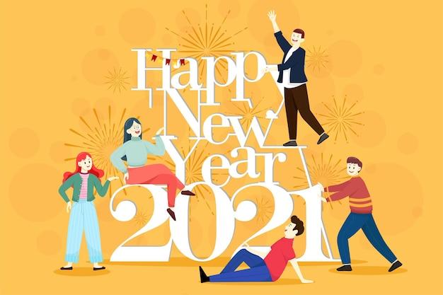 행복한 사람이나 직장인, 직원은 2021 년 큰 숫자를 보유하고 있습니다. 친구 또는 팀 그룹은 메리 크리스마스와 새해 복 많이 받으세요